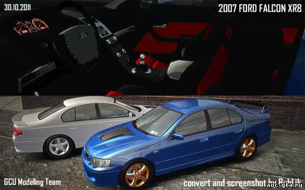 2007 Ford Falcon XR8 для GTA 4