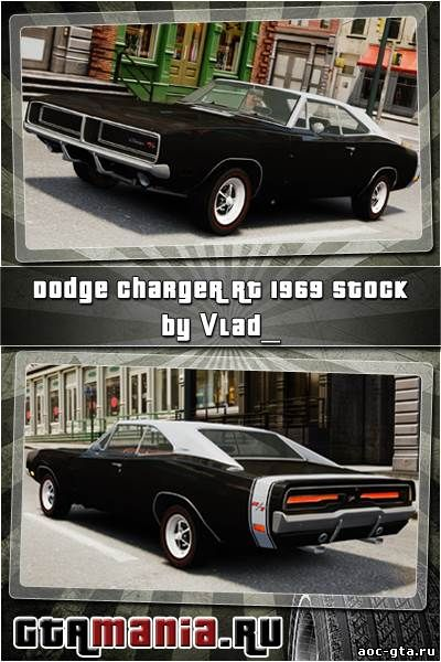 Dodge Charger RT 1969 Stock для GTA 4