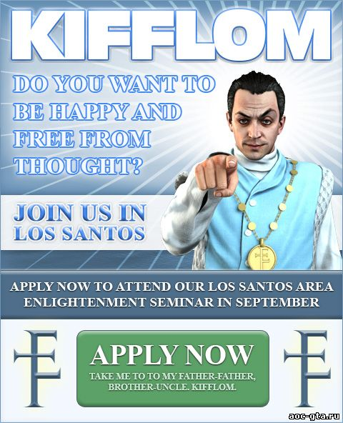 join the epsilon program